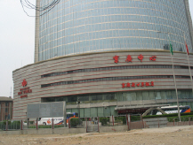 Jing Guang New World Hotel