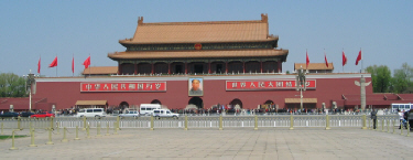 Gate of Heavenly Peace, entrance to the Forbidden City